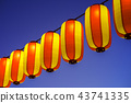 Paper lanterns has been in existent in china, japan and korea for centuries and they are usually 43741335