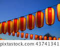 Paper lanterns has been in existent in china, japan and korea for centuries and they are usually 43741341
