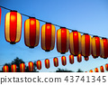 Paper lanterns has been in existent in china, japan and korea for centuries and they are usually 43741345