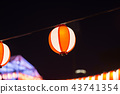 Paper lanterns has been in existent in china, japan and korea for centuries and they are usually 43741354