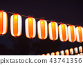 Paper lanterns has been in existent in china, japan and korea for centuries and they are usually 43741356