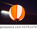 Paper lanterns has been in existent in china, japan and korea for centuries and they are usually 43741370