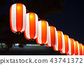 Paper lanterns has been in existent in china, japan and korea for centuries and they are usually 43741372