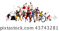 Sport collage about kickboxing, soccer, american football, basketball, ice hockey, badminton 43743281