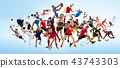 Sport collage about kickboxing, soccer, american football, basketball, ice hockey, badminton 43743303