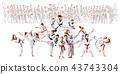 arts, kids, martial 43743304