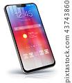 현대, 전화, 화면 43743860
