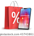 smartphone, phone, shopping 43743861