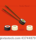 set of different sushi types chopsticks and soy sauce 43744879