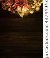 christmas, noel, x-mas 43744943
