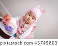 아기, 애기, 토끼 43745803