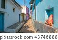Omkareshwar, India - November 28, 2107 43746888