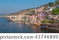 Omkareshwar cityscape, India 43746890