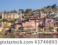Omkareshwar cityscape, India 43746893
