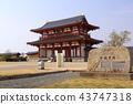奈良平城故宮遺跡朱雀門 43747318