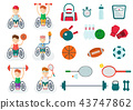 Set of handicapped athlete on a wheelchair with sports equipment 43747862