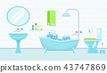 Interior of bathroom with a toilet and accessories for washing 43747869
