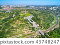 View of Mamayev Kurgan, a hill with a memorial complex commemorating the Battle of Stalingrad 43748247