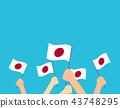 Vector illustration hands holding Japan flags 43748295