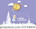 design,merry,vector 43748844