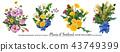 Scottish wild plants boutonniere 43749399