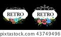 Hand drawn cute floral logo template 43749496