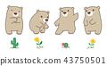 동물, 곰, 꽃 43750501