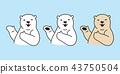 곰, 벡터, 상징 43750504