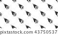 soccer ball seamless pattern football vector fire 43750537