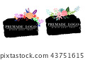 Hand drawn cute floral logo template 43751615