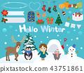 ฤดูหนาว,คริสต์มาส,ต้นคริสต์มาส 43751861