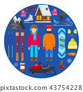 Winter equipment on blue background. 43754228