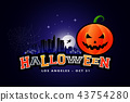 Halloween Party Background Los Angeles. Vector Illustration 43754280