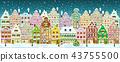 town, Christmas, eve 43755500