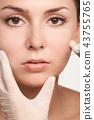 Regenerative healthcare mask. hyperpigmentation 43755765