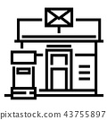 Post office Line illustration 43755897