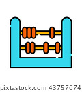 Abacus LineColor illustration 43757674