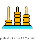Wood stacking rings LineColor illustration 43757742