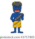 藍妖 43757865