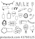 doodle line of free hand drawing sale symbol 43760125