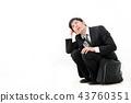 Businessman Sales 43760351