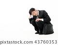 Businessman Sales 43760353
