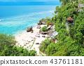 Beautiful tropical sand beach Blue sea sky Bali 43761181