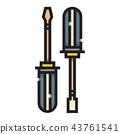Screwdriver LineColor illustration 43761541