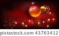 Christmas balls bulb light stripes red background 43763412