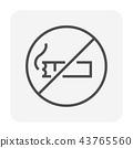 no smoke icon 43765560
