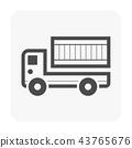 trailer icon black 43765676