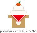 Rice cake 43765765