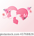 Young couple in love with pink flower blossom 43768826