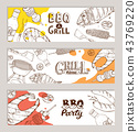 bbq party posters 43769220